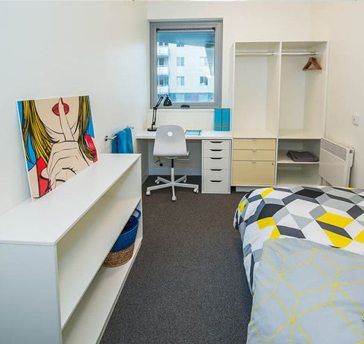 Photo of a griffith University Village.